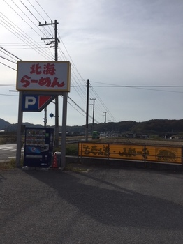IMG_8421.JPG